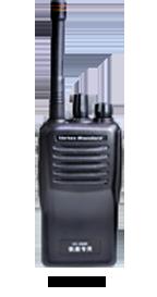 VX-298R系列UHF 专业对讲机