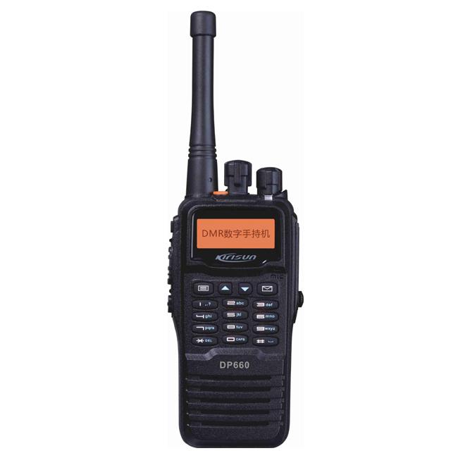 DP660 DMR专业数字手持机